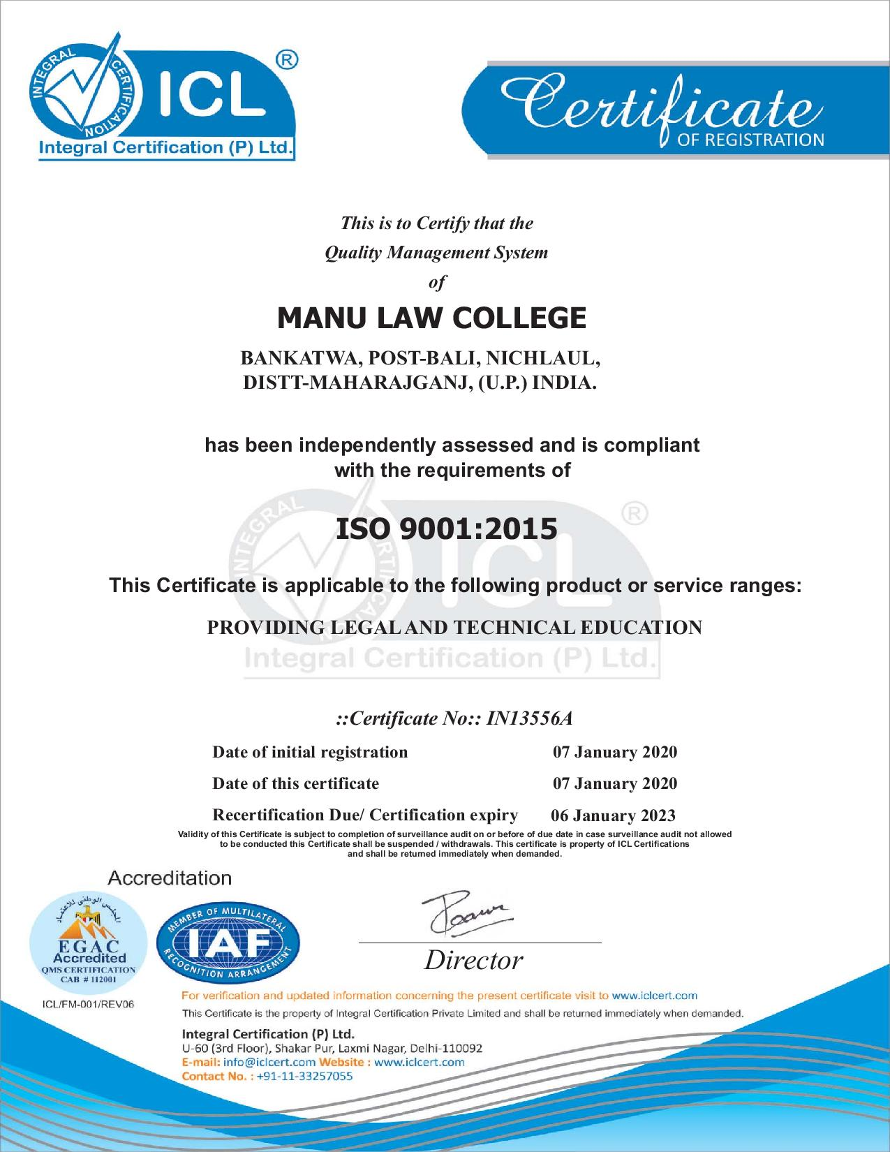 Manu Law College Nichlaul Maharajganj ISO Certification